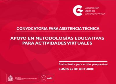 Convocatoria para una asistencia técnica de apoyo en metodologías educativas para actividades virtuales